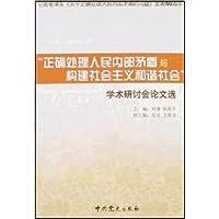 http://ec4.images-amazon.com/images/I/41JULvWGFAL._AA200_.jpg