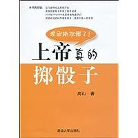 http://ec4.images-amazon.com/images/I/41JW6zMOXBL._AA200_.jpg