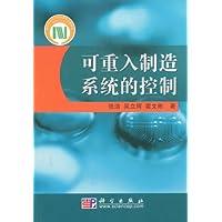 http://ec4.images-amazon.com/images/I/41JXrYWZsYL._AA200_.jpg