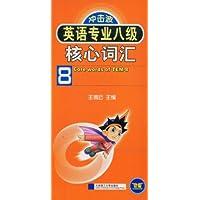 http://ec4.images-amazon.com/images/I/41JbdvfPokL._AA200_.jpg