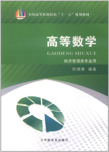 经济类专业_经济和电子类专业受青睐-深圳这6年的高考状元都去哪儿了