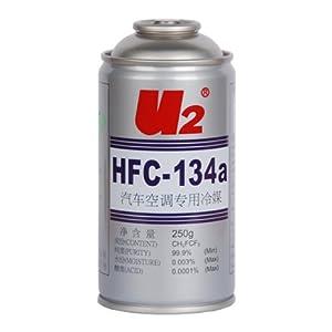 光洋U2 HFC-134a 汽车空调专用冷媒 250g