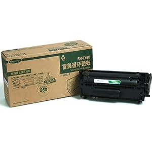 富美FM-FX9C硒鼓(绿包)(适用L100 MF4120 4010) 经济实用 送价值99元的全程无忧正版软件