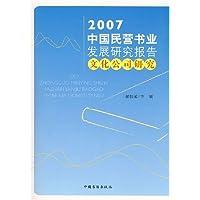 http://ec4.images-amazon.com/images/I/41JddQkAmGL._AA200_.jpg