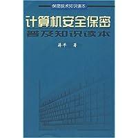 http://ec4.images-amazon.com/images/I/41JeQQuvWjL._AA200_.jpg