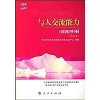 http://ec4.images-amazon.com/images/I/41JiJKHzgDL._AA200_.jpg