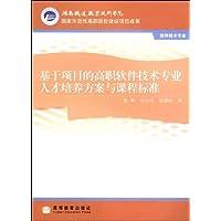 http://ec4.images-amazon.com/images/I/41JiwXNCfgL._AA200_.jpg