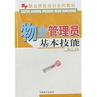 http://ec4.images-amazon.com/images/I/41JlrIj1hgL._AA200_.jpg