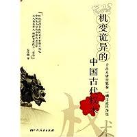 http://ec4.images-amazon.com/images/I/41Jn3SKHd7L._AA200_.jpg