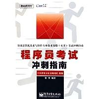 http://ec4.images-amazon.com/images/I/41Jo9wd3c%2BL._AA200_.jpg