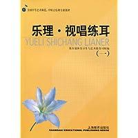 http://ec4.images-amazon.com/images/I/41JoF3CY0jL._AA200_.jpg