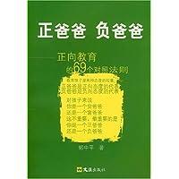 http://ec4.images-amazon.com/images/I/41JpjIm84JL._AA200_.jpg