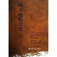http://ec4.images-amazon.com/images/I/41Jq97n6RVL._AA200_.jpg