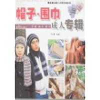 http://ec4.images-amazon.com/images/I/41Jr56F1W0L._AA200_.jpg