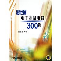 http://ec4.images-amazon.com/images/I/41JuSaASMZL._AA200_.jpg