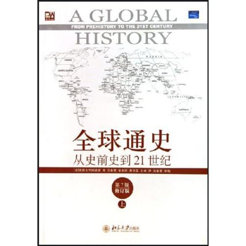 《时间简史》等并列为20世纪影响世界的十本书