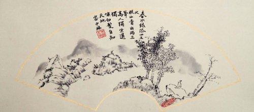 回至 锦翰堂 中琳 扇形国画山水《春水》高档餐厅手绘装饰壁画有框画