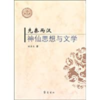 http://ec4.images-amazon.com/images/I/41JzEocw8rL._AA200_.jpg