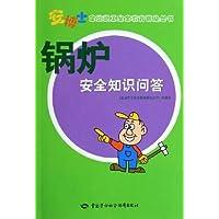 http://ec4.images-amazon.com/images/I/41JzPMn1wEL._AA200_.jpg