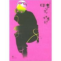 http://ec4.images-amazon.com/images/I/41K-25c5BlL._AA200_.jpg