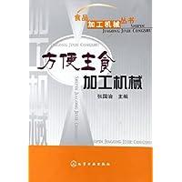 http://ec4.images-amazon.com/images/I/41K0u3UxQzL._AA200_.jpg