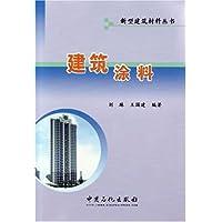 http://ec4.images-amazon.com/images/I/41K1%2B-27cwL._AA200_.jpg