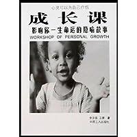 http://ec4.images-amazon.com/images/I/41KBIbUOKtL._AA200_.jpg