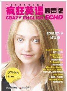 疯狂英语原声版 2012.07-12 合订本 1MP3 现货.pdf
