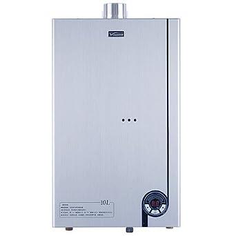 万和燃气热水器jsq16-8n1(拉丝银)(天然气)8升五段火力控制,智能记忆图片