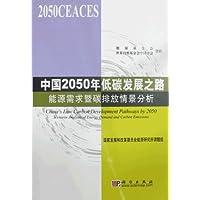 http://ec4.images-amazon.com/images/I/41KH0eAzXOL._AA200_.jpg
