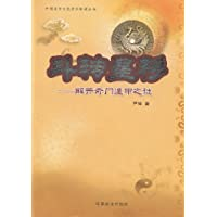 http://ec4.images-amazon.com/images/I/41KIJ7MMg4L._AA200_.jpg