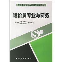 http://ec4.images-amazon.com/images/I/41KQesXOKZL._AA200_.jpg