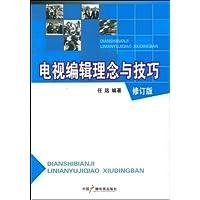 http://ec4.images-amazon.com/images/I/41KRKxyPQ4L._AA200_.jpg
