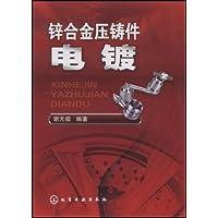 http://ec4.images-amazon.com/images/I/41KRukwemrL._AA200_.jpg