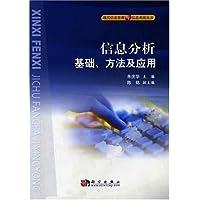 http://ec4.images-amazon.com/images/I/41KSAPjbS-L._AA200_.jpg
