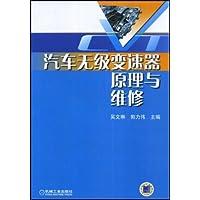 http://ec4.images-amazon.com/images/I/41KStXn9AGL._AA200_.jpg