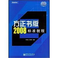 http://ec4.images-amazon.com/images/I/41KVYgkNDYL._AA200_.jpg