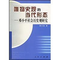 http://ec4.images-amazon.com/images/I/41KVvKxDyBL._AA200_.jpg