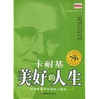 http://ec4.images-amazon.com/images/I/41KVveBm3JL._AA200_.jpg