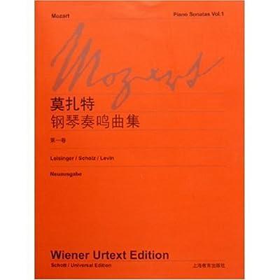 莫扎特钢琴奏鸣曲集.pdf