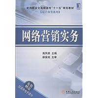 http://ec4.images-amazon.com/images/I/41KWMuuQrTL._AA200_.jpg