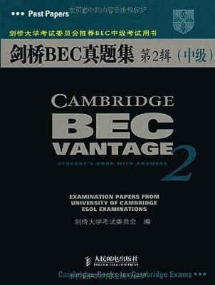 剑桥BEC真题集第2辑.pdf