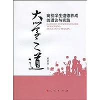 http://ec4.images-amazon.com/images/I/41KYQhr-g4L._AA200_.jpg