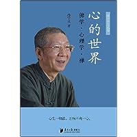 http://ec4.images-amazon.com/images/I/41KbeRKUcFL._AA200_.jpg