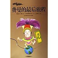 http://ec4.images-amazon.com/images/I/41KbegK0CaL._AA200_.jpg