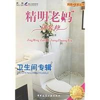 http://ec4.images-amazon.com/images/I/41KeSUsf80L._AA200_.jpg