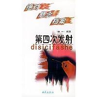 http://ec4.images-amazon.com/images/I/41KiRDjbFyL._AA200_.jpg