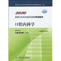http://ec4.images-amazon.com/images/I/41Kk%2BcZr02L._AA200_.jpg