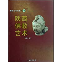 http://ec4.images-amazon.com/images/I/41KmXYFetvL._AA200_.jpg