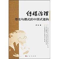 http://ec4.images-amazon.com/images/I/41Kp7inHKIL._AA200_.jpg